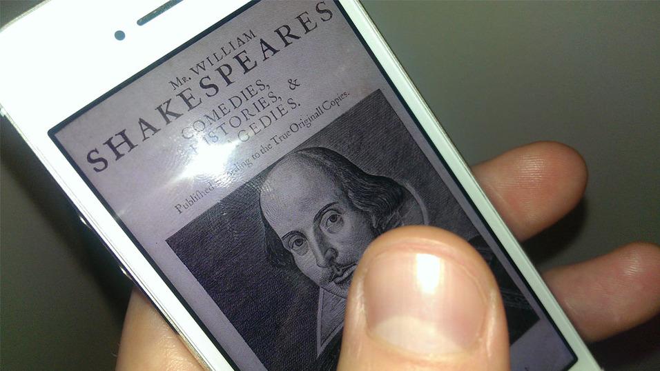 shakespeare-SMS