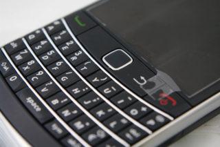 Un smartphone de la marque HP