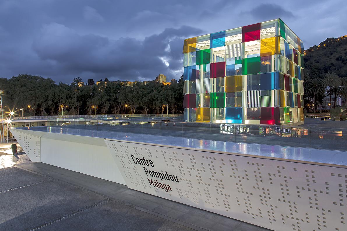 Centre Pompidou (Málaga)
