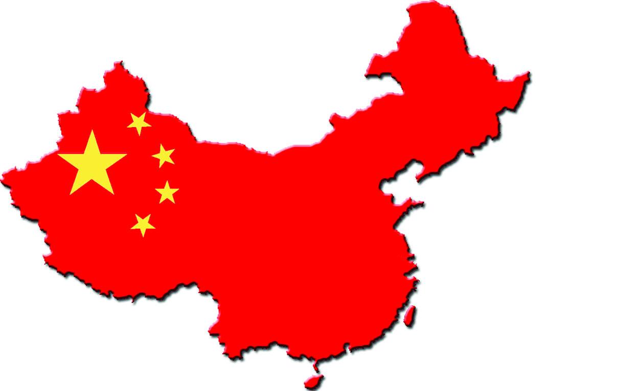 China SMS